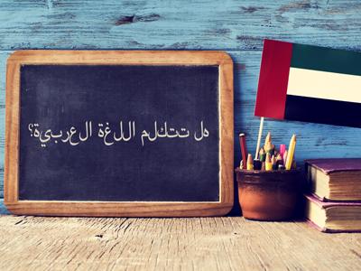 Arabe